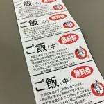 火曜日本社日記:「サクラサク」新下関食堂10周年イベント